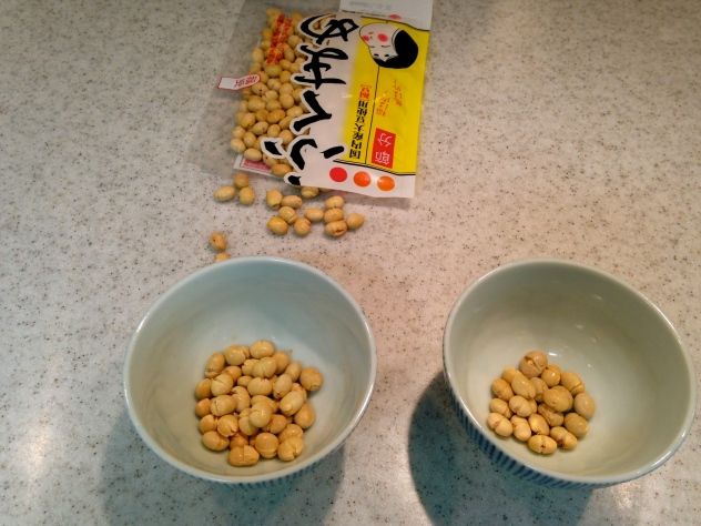 My 40 and our au pair's 20 roasted soybeans