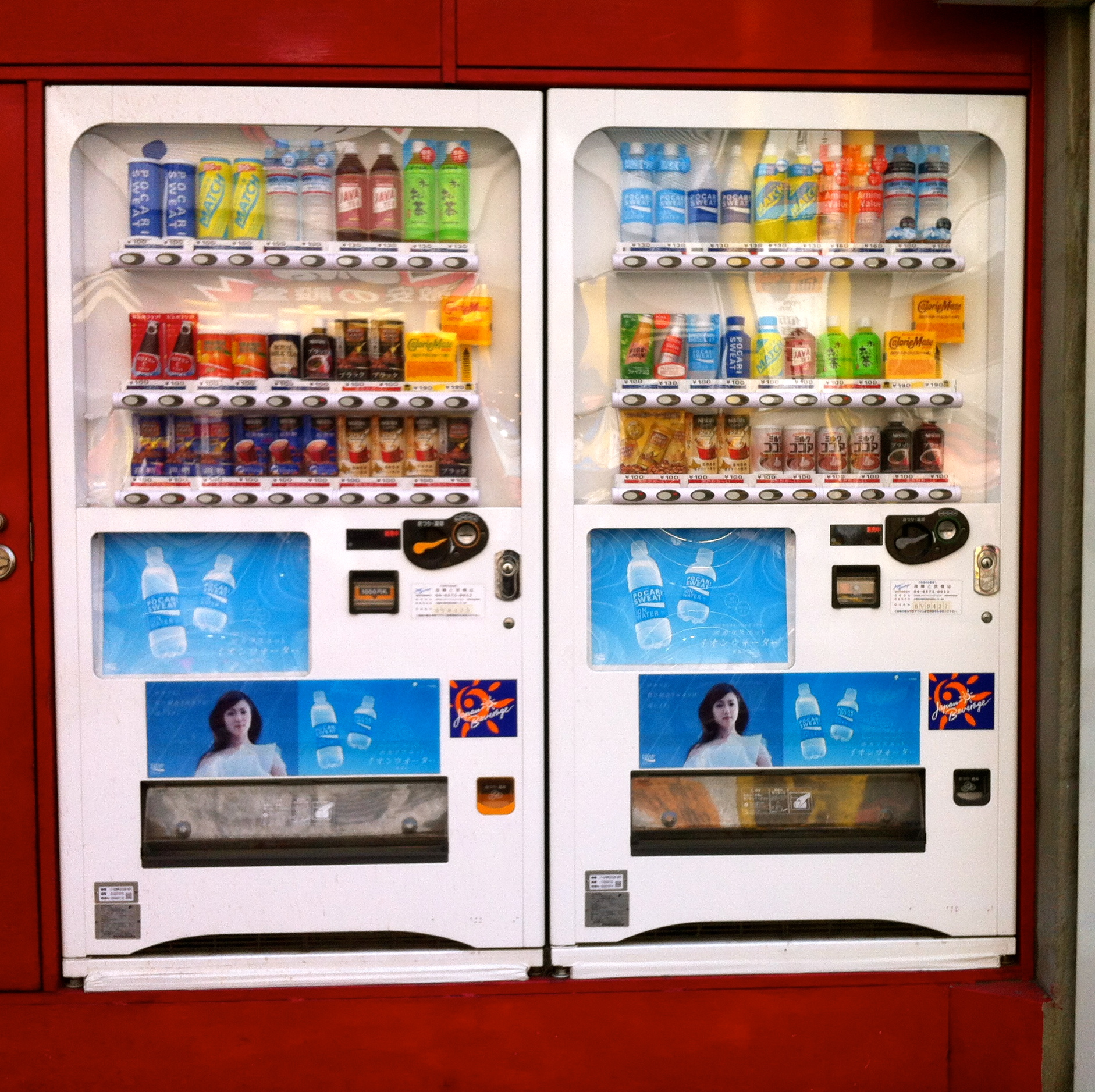 If Your Image Of An Is A Country With Vending Machines Everywhere You Have Got It Spot On Practically Impossible To Walk More Than 50m In