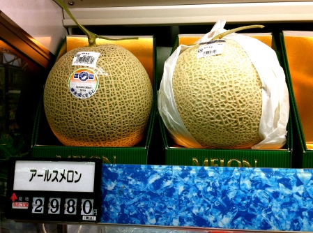 The price of melons in Japan (approx. £17 each)