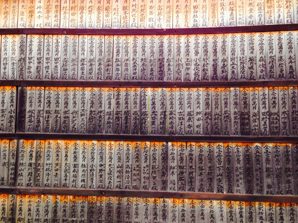 A display of people's names at a temple in Nara